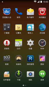 Screenshot_2014-09-11-19-00-43