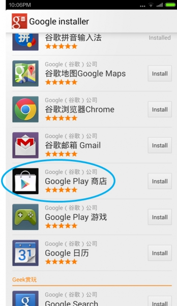 Install-Google-Play